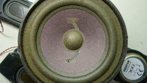 ScalerParts.Net Sound Module